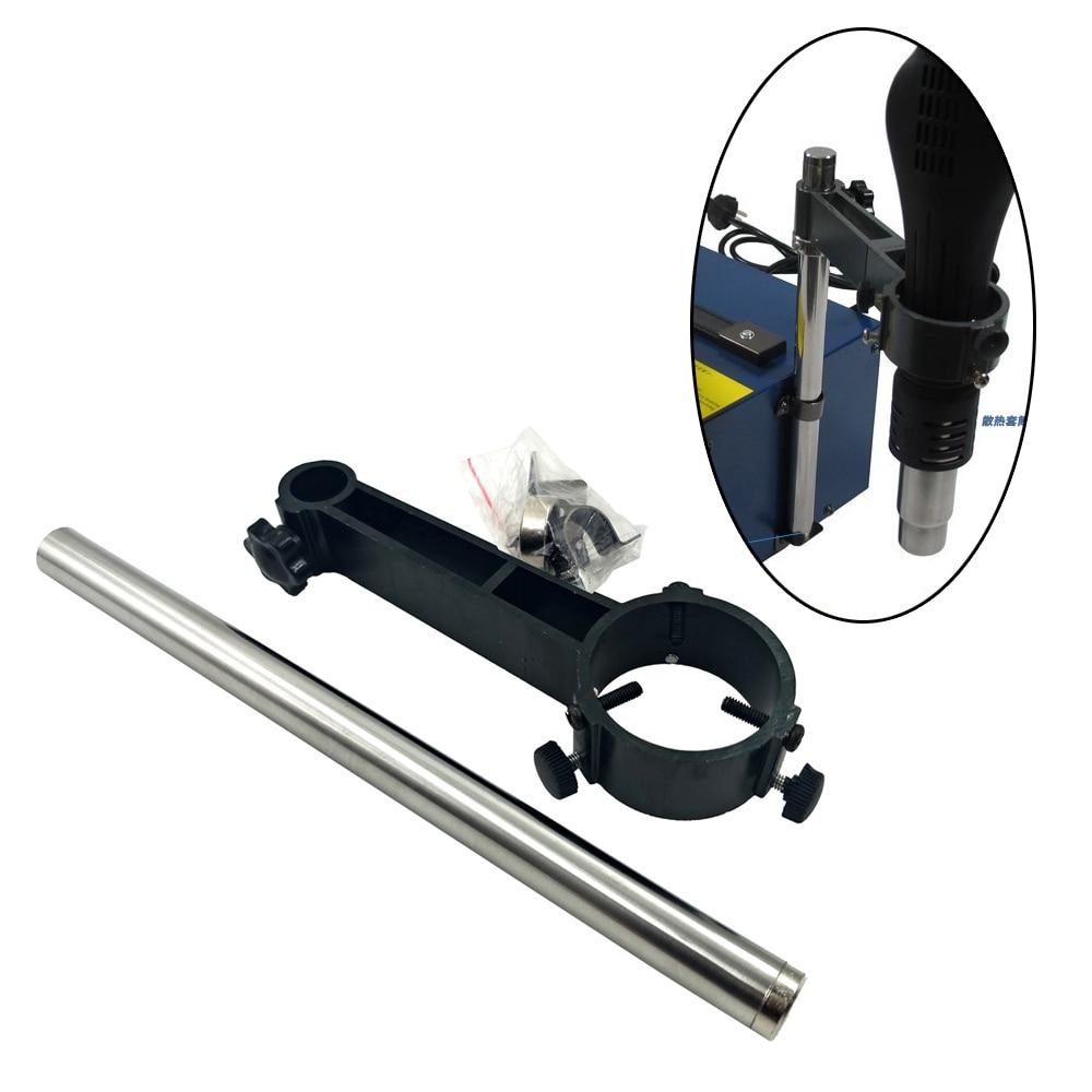 Hot Air Gun Stand Electric Soldering Rework Station Dryer Holder Air Gun Support Rack For Saike