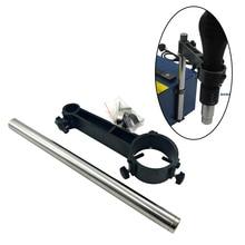 Подставка для горячего воздуха, электрическая паяльная станция, держатель для фена, стойка для фена Saike 952D 852D + + паяльная станция