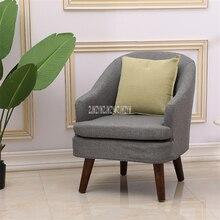 B1011 съемный моющийся шезлонг гостиная стул современный простой ленивый губчатый диван балкон спальня одноместный диван татами