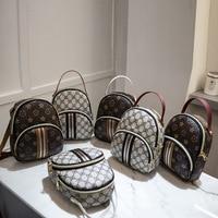Backpack Girl 2019 New Trendy One Substitute Mini Backpack Bag mini backpack