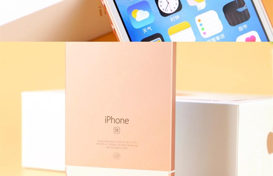 IPhone-se_10