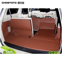 CHOWTOTO AA Custom Special Trunk Mats For Mitsubishi Pajero Sport Waterproof Leather Carpet For Pajero Sport