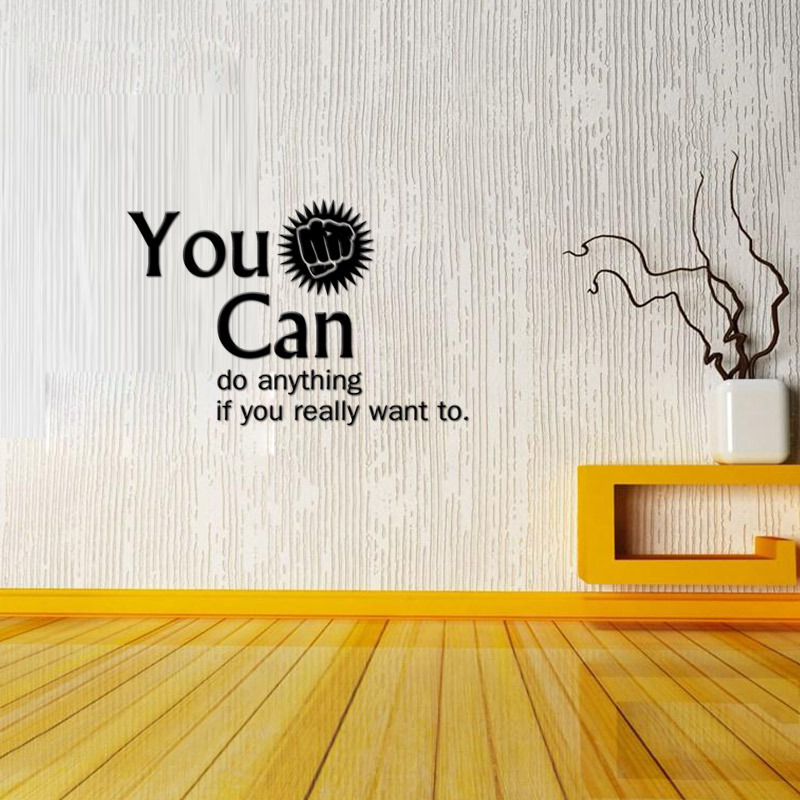 Buy inspirational quotes diy wall sticker for Wallpaper for office wall