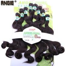 """אנג י סינטטי גלי מתולתל שיער שוזר 8 יח\חבילה שיער חבילות 14 """" 20"""" tissage סיבי שיער זוגי ערב תוספות עבור נשים"""