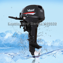 Marine Outboard motor Water Cooled  Anqidi 2 stroke 18 Horse Powerful  Boat Engine