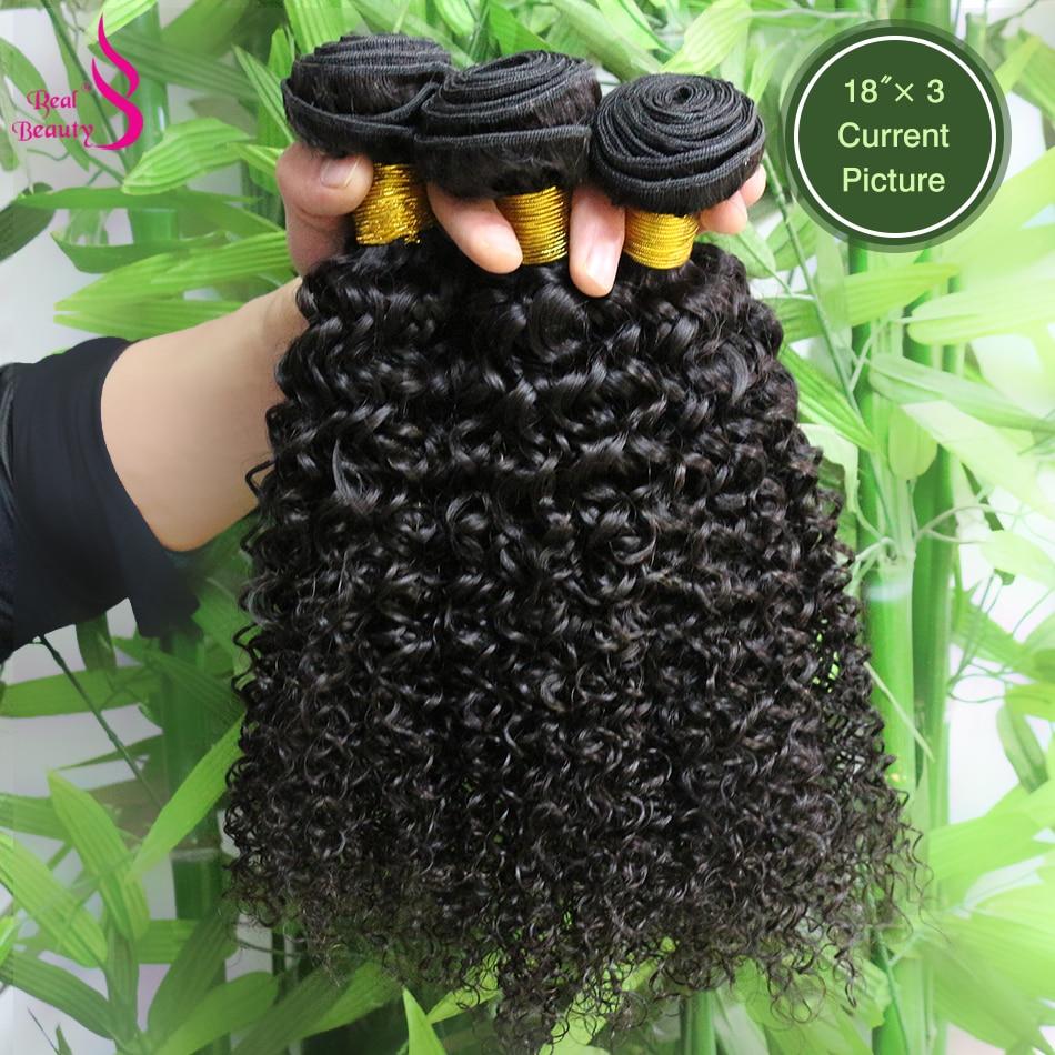 리얼 뷰티 컬리 위브 인간 머리 브라질 헤어 번들 - 인간의 머리카락 (검은 색) - 사진 6