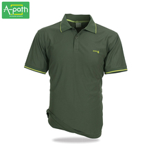 2017 Summer Outdoor Camping Sports Style Cotton Quick Dry Solid Hiking Mountain Climbing Men for POLO T-shirt