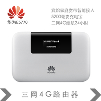 Huawei Мобильный Wi Fi Pro e5770s 320 LTE