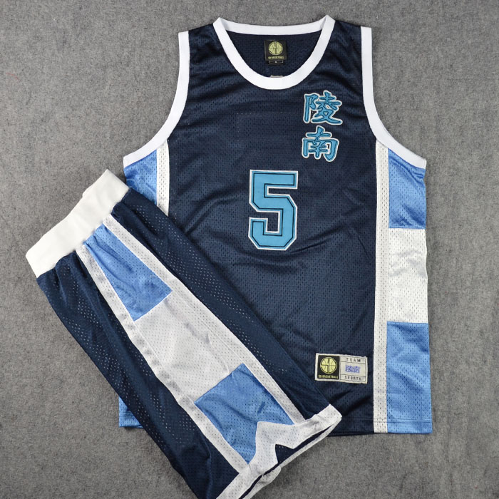 Anime Slam Dunk Cosplay Costume Ryonan School No.5 Ikegami Basketball Jersey Tops+shorts Full Set Suits Team Uniform Size M-xxl Exquisite Craftsmanship;