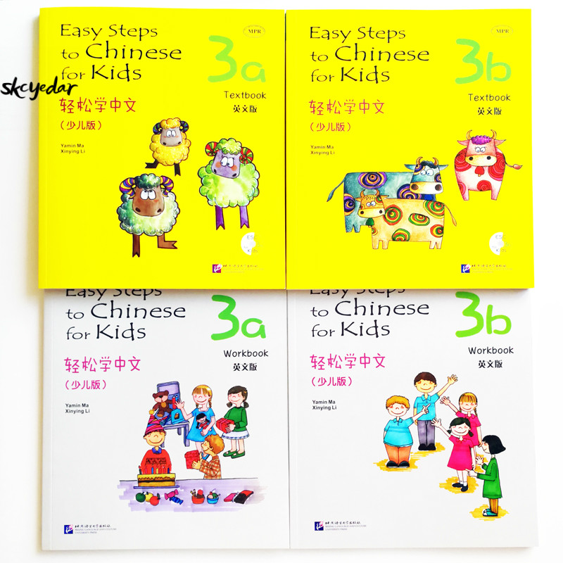 Easy Steps To Chinese for Kids (with CDs)3a+3b Textbook&Workbook English Edition /French Edition for Chinese Beginners easy steps to chinese for kids with cd 1b textbook