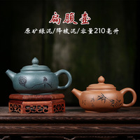 Ore Famous Full Manual Dark red Enameled Pottery Teapot Green Mud Engraving Seedpod Of The Lotus Flat Abdominal Pot Tea Set
