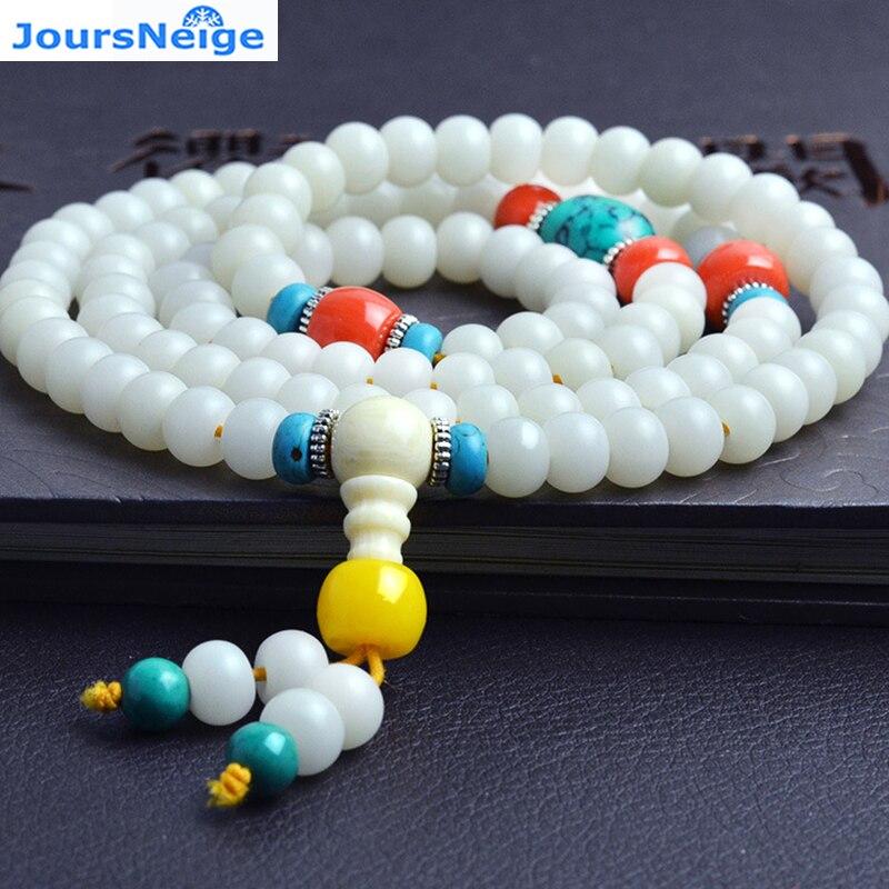 JoursNeige White Bodhi Seed Root Beads 108 Beads Bracelets Necklace Buddha Beads Lucky for Women Men Prayer Japa Mala Jewelry