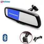 HaiSunny специальный кронштейн 4,3 дюймов Автомобильный кронштейн для зеркала заднего вида монитор Bluetooth комплект для VW Audi Kia hyundai с 2 видео входом