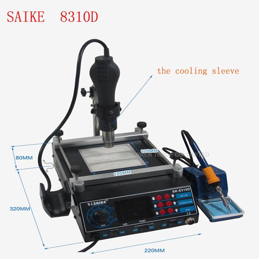 Rework Station SAIKE 8310D 220v or 110v soldering station hot air station+soldering iron+Preheat station 3 in 1