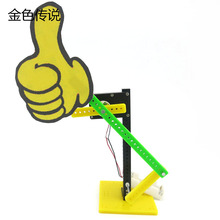 F19155 JMT You Are Awesome Stuff Packs DIY Technology Small Inventions Student Science Experiment Creative Gifts