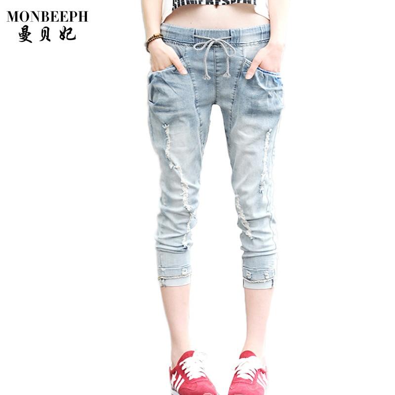 2017 new brand Blue Drawstring Cracked Light Blue Pants Women high Waist summer capris Jeans lole капри lsw1349 lively capris xs blue corn