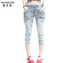 2017 new brand Blue Drawstring Cracked Light Blue Pants Women high Waist summer capris Jeans