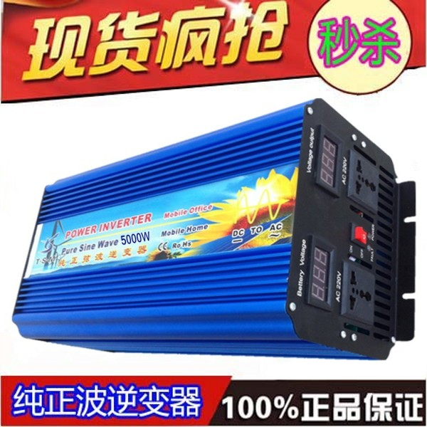 цена на 5000W(surge power 10000W)Pure Sine Wave Power Inverter DC48V TO AC220V free shipping