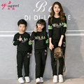 Fashion Family Clothing  Clothes Family Look Mother/Mom Daughter Clothes  Son Matching Clothing Family Style Set