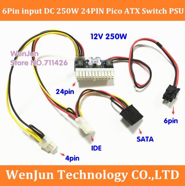 Novo pci-e 6pin entrada DC-ATX-250W 24pin módulo de fonte de alimentação swithc pico psu carro auto mini itx alta DC-ATX módulo de potência itx z1