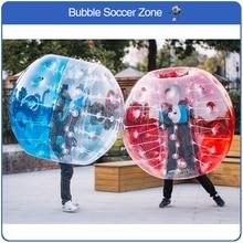 Бесплатная доставка 100% ТПУ материал 1,5 м надувной мяч для футбола надувной шар бампера Зорб мяч пузырь футбол