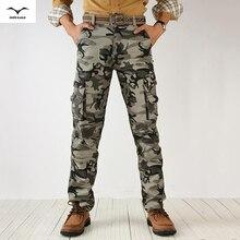 Active 2019 Men Spring Army Green Fashion Cargo Pants Crotch