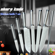 COOBNESS Kitchen Knives Set Stainless Steel Cooking Knife Japanese Santoku Chef Bread Slicing Vegetable Knives+Free Cover