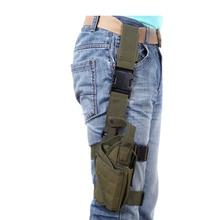 Universal Adjustable Leg Holster