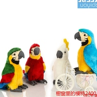 Free shipping 4 style parrot plush toys, simulation animal stuffed doll for Christmas gift