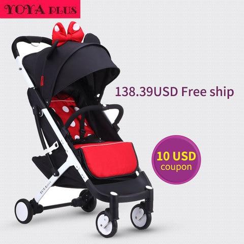 aviao das criancas do bebe dobravel carrinho no guarda chuva carro