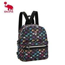 OIWAS стильный внешний вид Дизайн печатных мультфильм школьный рюкзак Повседневное печати рюкзак съемный плечевой ремень OCB1612