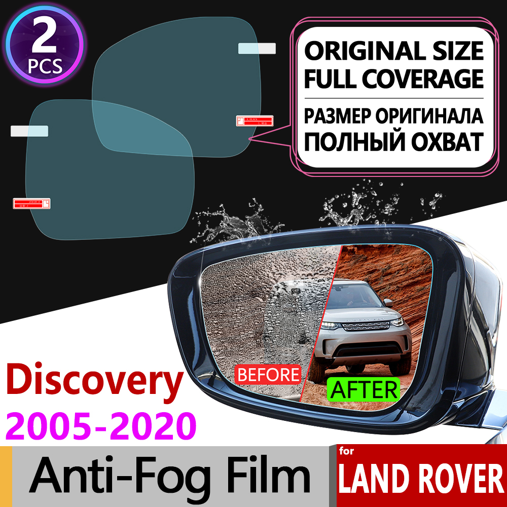For Land Rover Discovery 3 4 5 2005~2020 LR3 LR4 LR5 Full Cover Anti Fog Film Rearview Mirror Accessories L319 L462 2017 2018