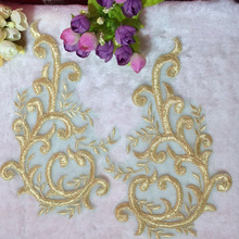 10 Pieces Exquisite Embroidery Venise Lace Applique Diy Gold Flower Fabric Fine Patch Trim Craft