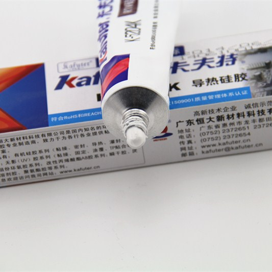 High quality 80g Kafuter K-5204K High Thermal Conductive Paste Silicone Adhesive Grease Paste Glue for CPU Silion Rubber Gel