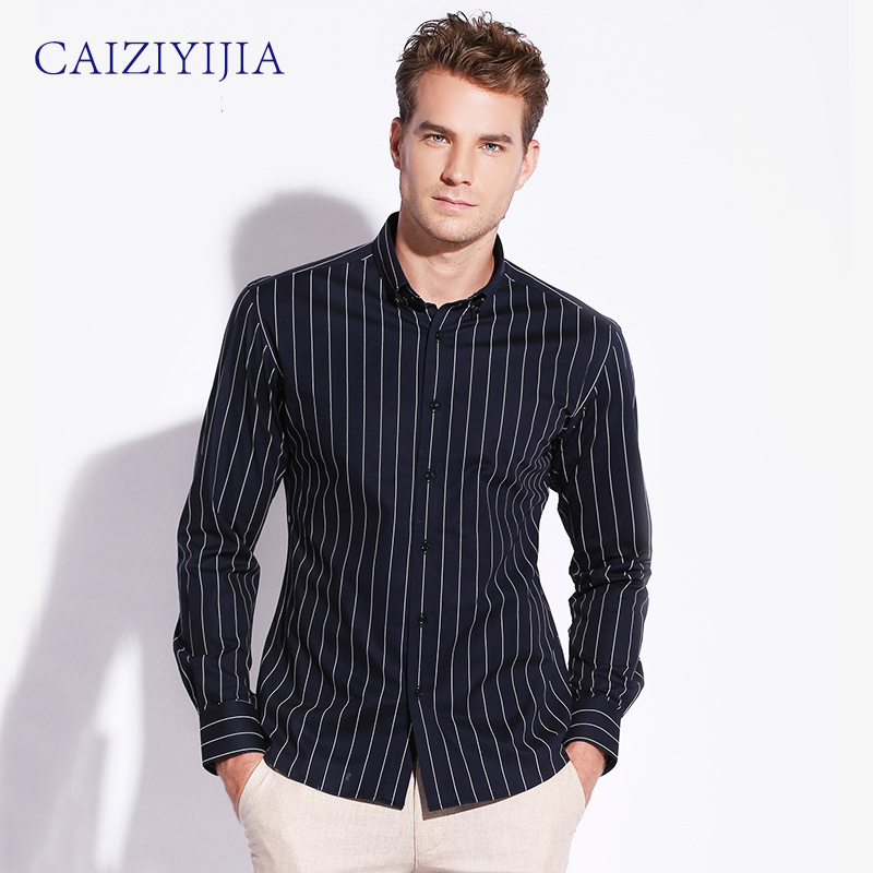 Autumn New Cotton Shirts Long Sleeve Striped Shirts Men Business Casual Brand Slim Butto ...
