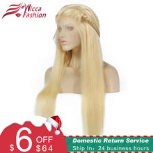 #613 Blonde Wigs 180% Density Silky Straight Brazilian Remy Human Hair lace front Wig 613 Lace Front Human Hair WigDream Beauty(China)