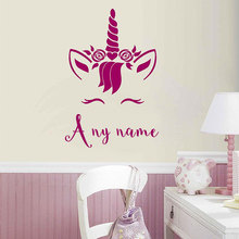 Unicorn With Name Wall Decal - Personalized Kids Decals Vinyl Sticker DIY Decor 3N20