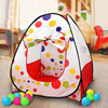 Polka Dots Childern Play Tent House For Kids Toys Tent Pop Up Kids Play Tent Indoor Outdoor Play Game House Birthday Gift ZP36
