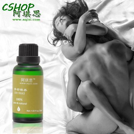 Speaking the Adult massage oil wholesale fantasy