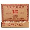 [GRANDEZA] 2013 anos de Yunnan Menghai 7562 Fábrica TAETEA Dayi puerh tijolo Puer Prémio chá 7562 puer tijolo chá 250g pu'er tijolo