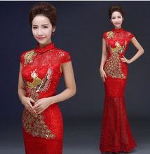 Cheongsam Dress Mermaid Traditional Chinese Dress Chinese Wedding Dress Qipao Embroidery Vestidos Vintage Evening  Robe
