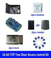 Kit de controle de acesso de cartão RFID  TCP controle de acesso de duas portas + powercase inteligente + mute bloqueio + leitor de ID + botão + 10 ID tags  sn: kit-B209