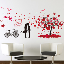 Hearts Wall Stickers Living Room Bedroom Nursery Love Tree Heart Cycling Lovers Couple Wallpaper Vinyl Wall Decals