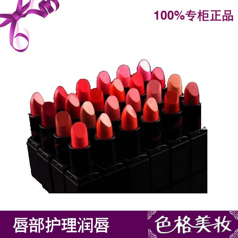 Primaries lipstick 3.4g bare moisturizing lipstick lip nursing care make-up lip balm