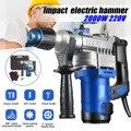 2000 W 220 V Zware Impact Elektrische Hamer Beton Breaker Elektrische Boor Industriële Power Tools Beton Klopboormachine Power Tools