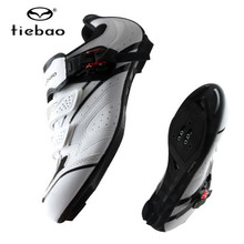 Tiebao Professional Men Ciclismo Zapatos Outdoor Sports Racing Zapatos atléticos Breathable Road Bike Bicicleta auto-bloqueo Zapatos