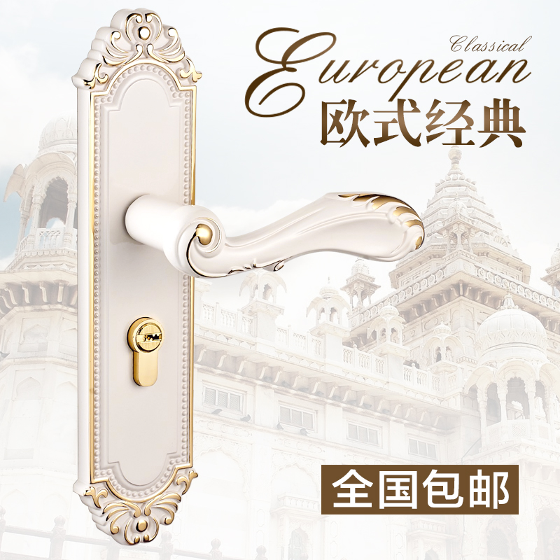 ivory wood door interior locks bedroom lock handle hardware