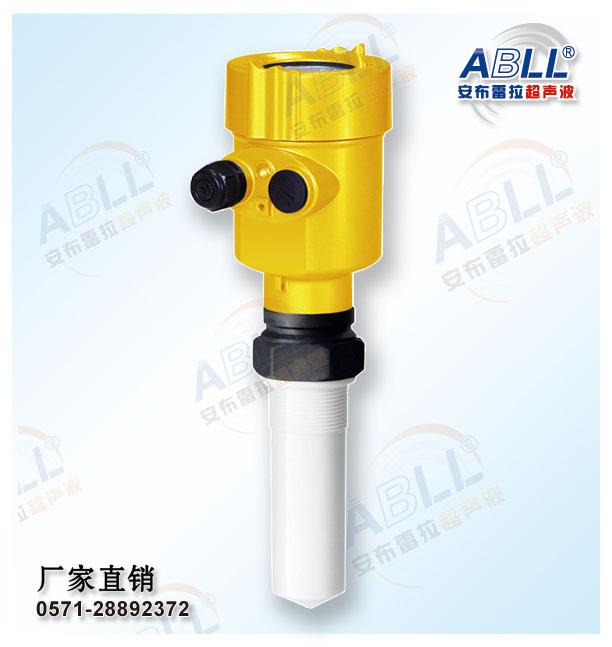 Customized Radar Level Meter Plateau Series 26G High Frequency Anticorrosive Radar Level Meter GY-6901 National Package