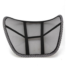 New Mesh Lumbar Back Brace Support Chair Cushion Seat Waist Posture Corrector