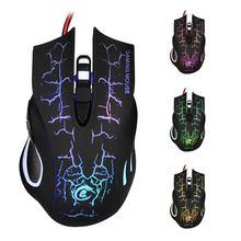 Игровая клавиатура и мышь с подсветкой 7 кнопок
